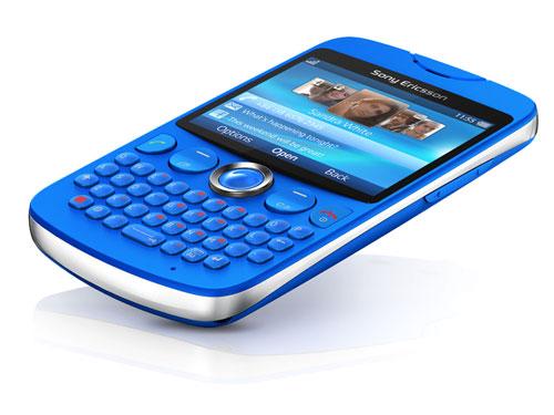 Телефон Sony Ericsson txt
