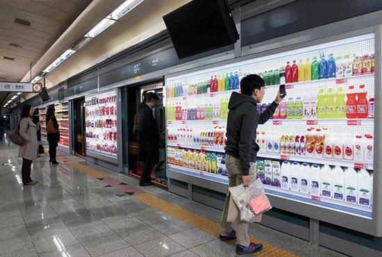 Супермаркет на платформе метро