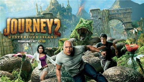 Путешествие 2: Тайный остров